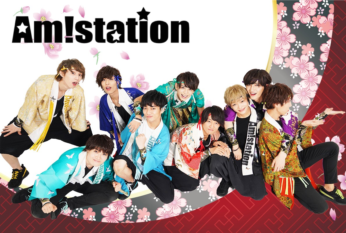 Am!station OFFICIAL WEBSITE