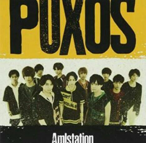 1st Single「PUXOS」Type-A