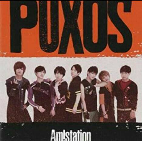 1st Single「PUXOS」Type-B